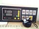 改装剪板机  折弯机数控系统