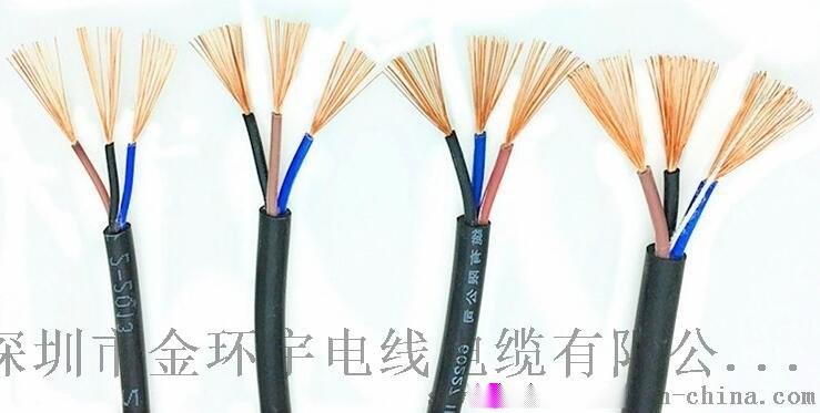 深圳市金环宇电线电缆有限公司生产NH-YJV 3x16mm2国标护套电缆