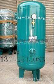 储气罐碳钢储气罐 sh申牌型号齐全储气罐
