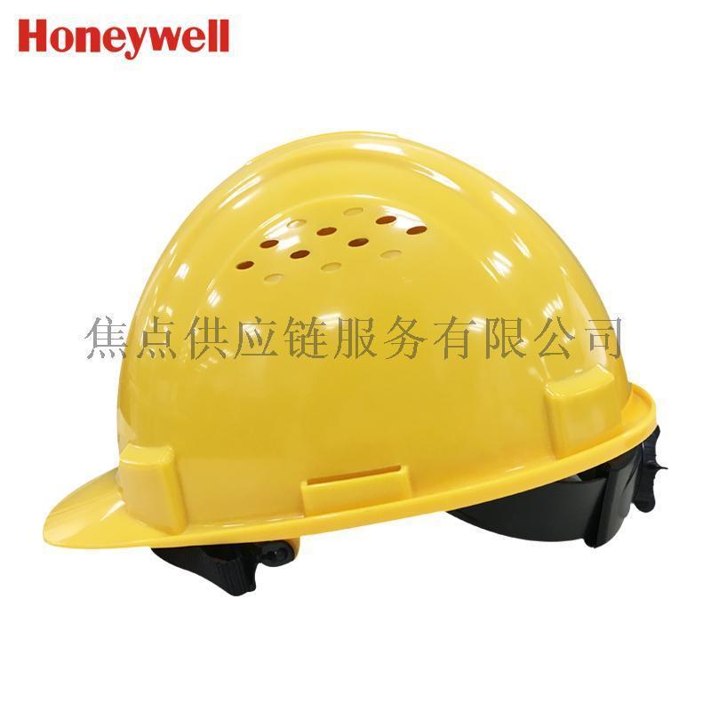 霍尼韦尔 H99SABS带通风孔安全帽 黄色施工工地帽 H99RA102