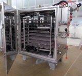 低温真空干燥箱 低温干燥机