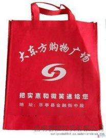 昆明无纺布环保袋定做 广告手提袋加工厂