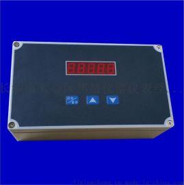 智能14通道求和计数控制器