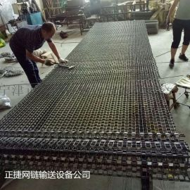 正捷ZJ-560金属片网带 高温输送马蹄链 物流分拣线网链