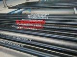 DN100熱浸塑電纜保護複合鋼管絕緣抗電阻過軌電力管管有資質的廠家正規大公司