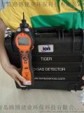 PhoCheck Tiger虎牌VOC气体检测仪分几款