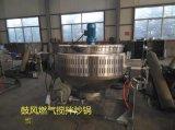 宜福600升大容量蒸煮夹层锅
