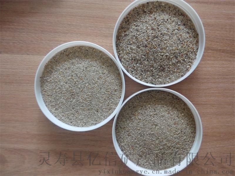 億信40-80目圓粒砂,彩砂 ,人工着色砂