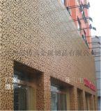 藝術雕花鋁單板 金屬裝飾建材