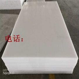 三塑高分子聚乙烯耐磨板 HDPE高分子聚乙烯板材