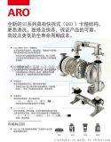 316L不锈钢气动隔膜泵 英格索兰气动隔膜泵