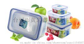 微波炉密封保鲜盒套装塑料透明饭盒三件套促销礼品