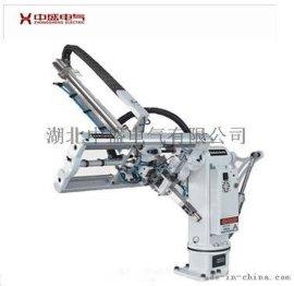 高精度机械手臂 斜臂式机械手厂家