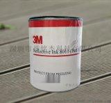 优势出进口反光粉进口丝印反光材料3M反光粉