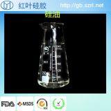 通用号A100润滑水溶性硅油