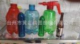 喷雾塑料瓶模具 圆形手提式喷雾桶模具  2L喷雾瓶吹瓶模具