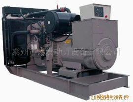 供应12kw小型帕金斯柴油发电机组