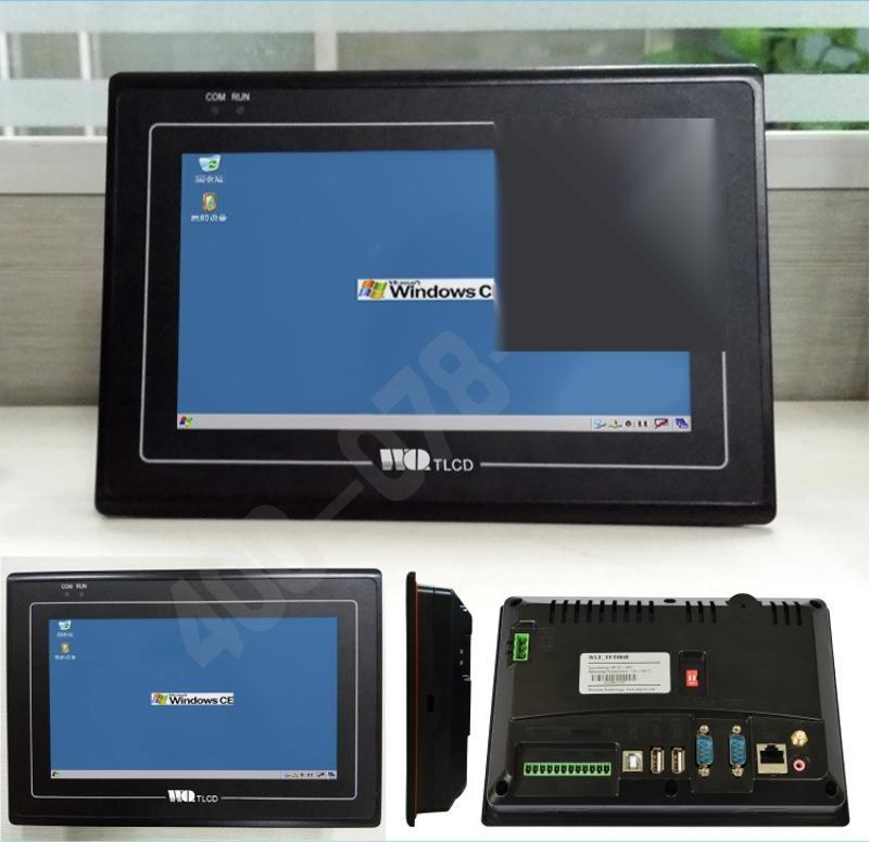 企业集采7寸污水处理在线监测工业级嵌入式平板电脑