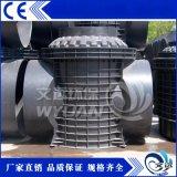 【1000*600塑料井市政建筑小区专用型号】排污井、雨水模块厂家