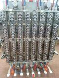 医疗试管模具 塑料试管 针管模具 输液管模具
