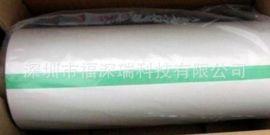 3M8815 3M8815導熱雙面膠 3M導熱雙面膠 3M膠帶模切加工成型