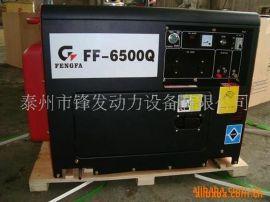 发电机  小型柴油发电机组  小型发电机 厂家直销