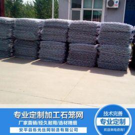 镀锌石笼网箱 边坡防护网防洪 水利建设石笼网
