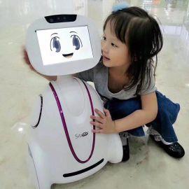 思依暄小暄机器人智能家居儿童陪伴教育学习机器人