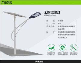 四川做太阳能路灯的公司成都路灯报价表