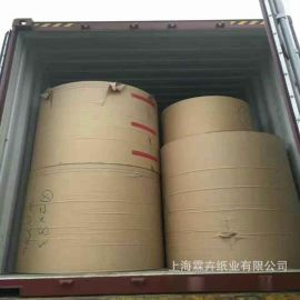 宁波 上海 温州 苏州 进口全木浆高强高透湿强 伸性纸袋纸牛皮纸