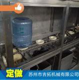 厂家直销 五加仑桶装水灌装机150桶300桶大桶矿泉水灌装线 加工