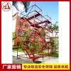 建宇批发 建筑桥梁香蕉式安全爬梯 Q235材质楼梯脚手架 厂家直销
