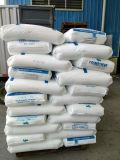LDPE 新加坡聚烯烴 G812 耐磨耐高溫 家庭用品塑料