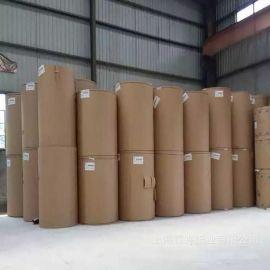 上海浙江江苏安徽进口美国惠好牛卡纸厂家直销 单面进口美牛卡纸
