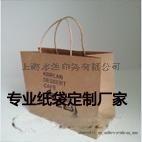 上海专业做牛皮纸袋的工厂(手工/机制)-甜品饮料咖啡打包袋,外卖袋,外送纸袋