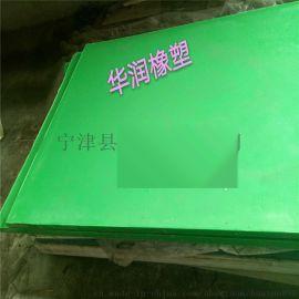 聚乙烯板材@耐磨聚乙烯板材@耐腐蚀聚乙烯板材直销