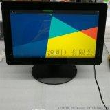中性OEM高品質辦公商用查詢點單安卓電容式觸控一體機