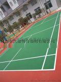 凯璇硅PU球场施工塑胶跑道制造  丙稀酸篮球场
