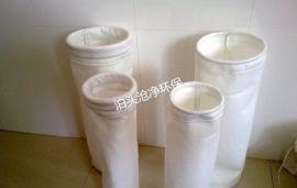 覆膜涤纶  毡除尘布袋  沧净环保厂家现货供应使用寿命长
