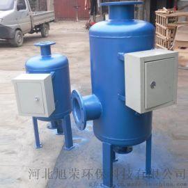 北京物化全程水处理器