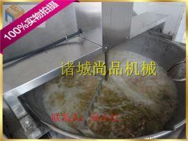 蚕豆油炸锅 蚕豆拌料机 蚕豆全自动油炸机