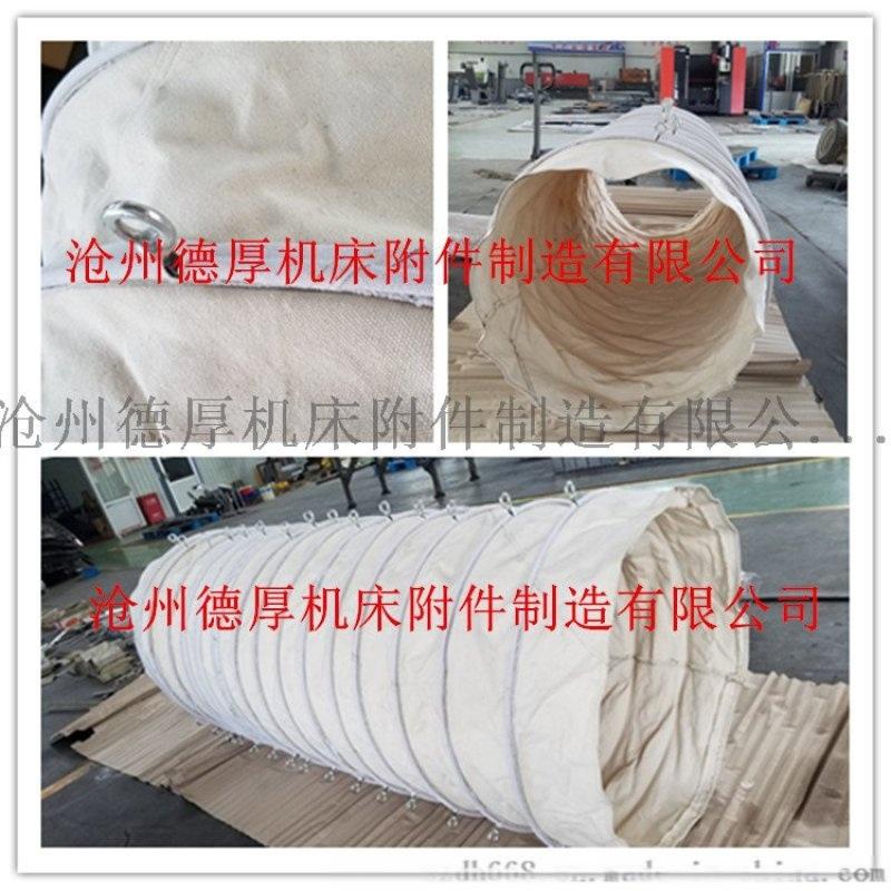 水泥槽車輸送伸縮軟連接 採用耐磨工業帆布製作