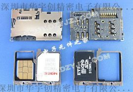 3选2MICRO SIM+NANO SIM+TF MICRO SD 沉板板上1.55H三合一卡座