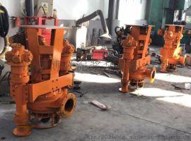 搅拌型防堵挖机砂浆泵-耐磨材质挖机抽沙泵
