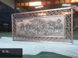 背景墙壁画定做铝板壁画浮雕方案深度雕壁画红古铜表面