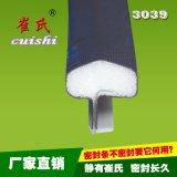 室内套装门密封胶条厂家直销包覆式橡胶密封条