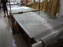 不锈钢编织网 180目-500目高目  航天过滤网