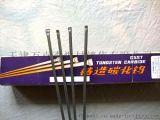 FW5002碳化钨耐磨焊条