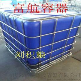 1吨集装桶1立方塑料吨桶1000公斤储罐