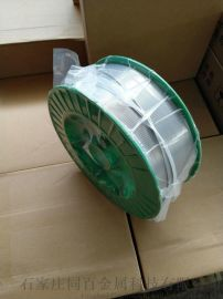 热喷涂丝3cr13不锈钢丝、厂家优质3cr13材料